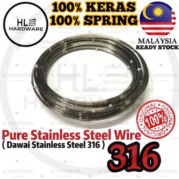 [SS Wire] Pure Stainless Steel Wire 316 / Dawai Stainless Steel [0.8mm, 1.0mm, 1.2mm, 1.5mm, 2.0mm]