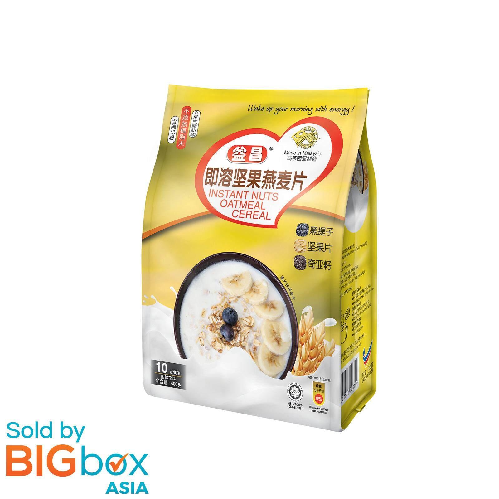 AIK CHEONG Instant Oatmeal 400g (40g x 10 sachets) - Nuts