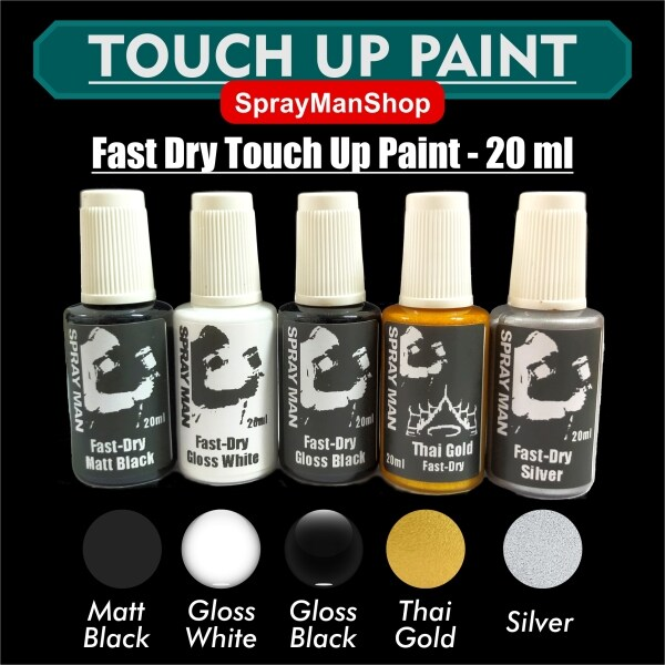 Mini Touch Up Paint Fast Dry 20ml Ready To Use With Brush