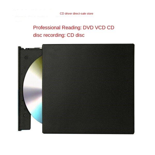Bảng giá Ổ Đĩa CD-ROM Ngoài Đầu Đốt Cd Và DVD Máy Tính Di Động USB Ổ Đĩa Ngoài Đọc Đĩa Đầu Đốt Phong Vũ