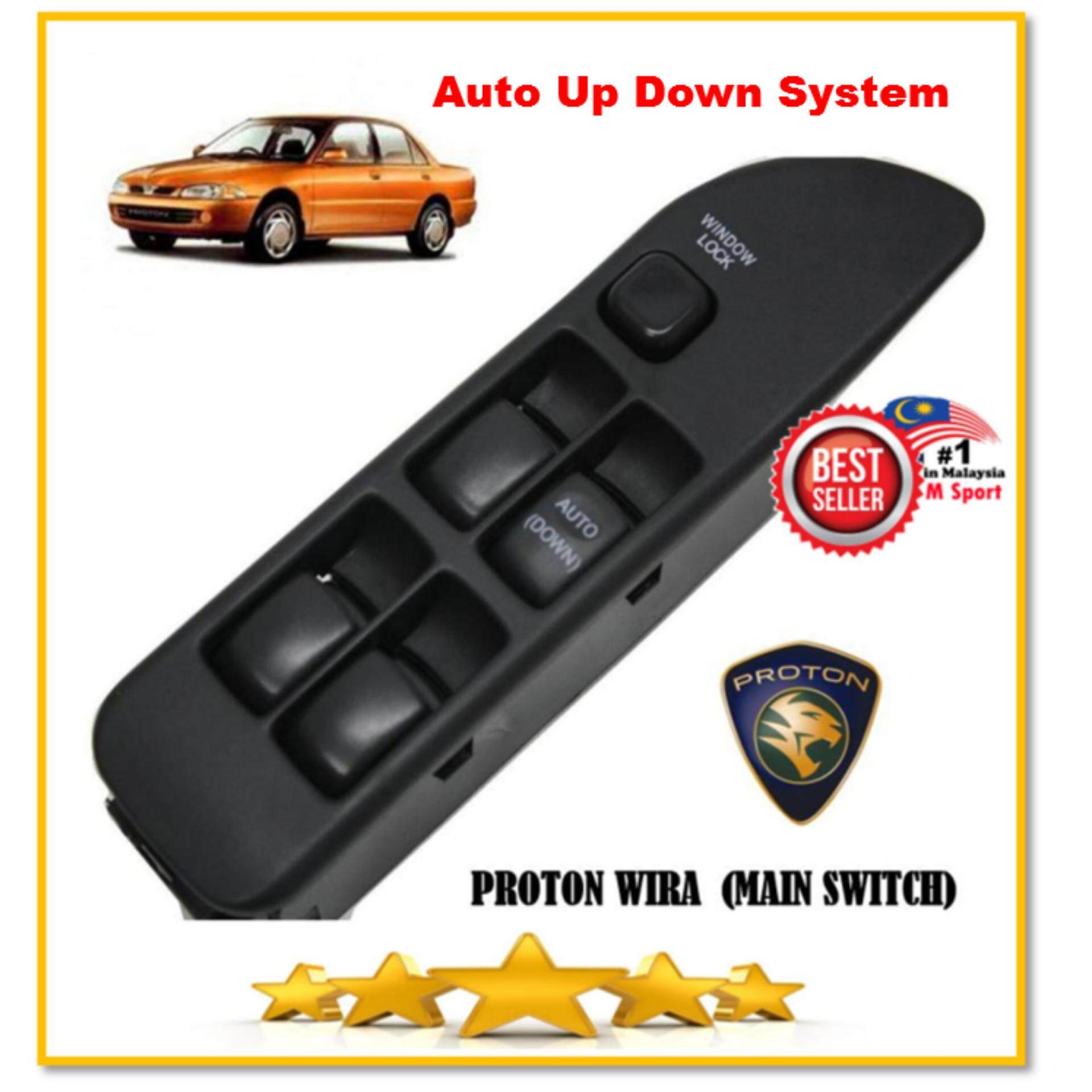 (AUTO UP DOWN SYSTEM) Proton Wira Power Window Main Switch