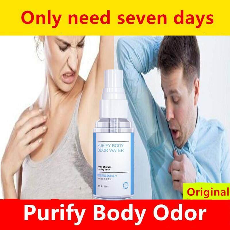 【FREE GIFT】QUARXERY Armpit Aromatic Eliminate Remove Sweat Smelly Spray 45g Free Whitening Cream 60g