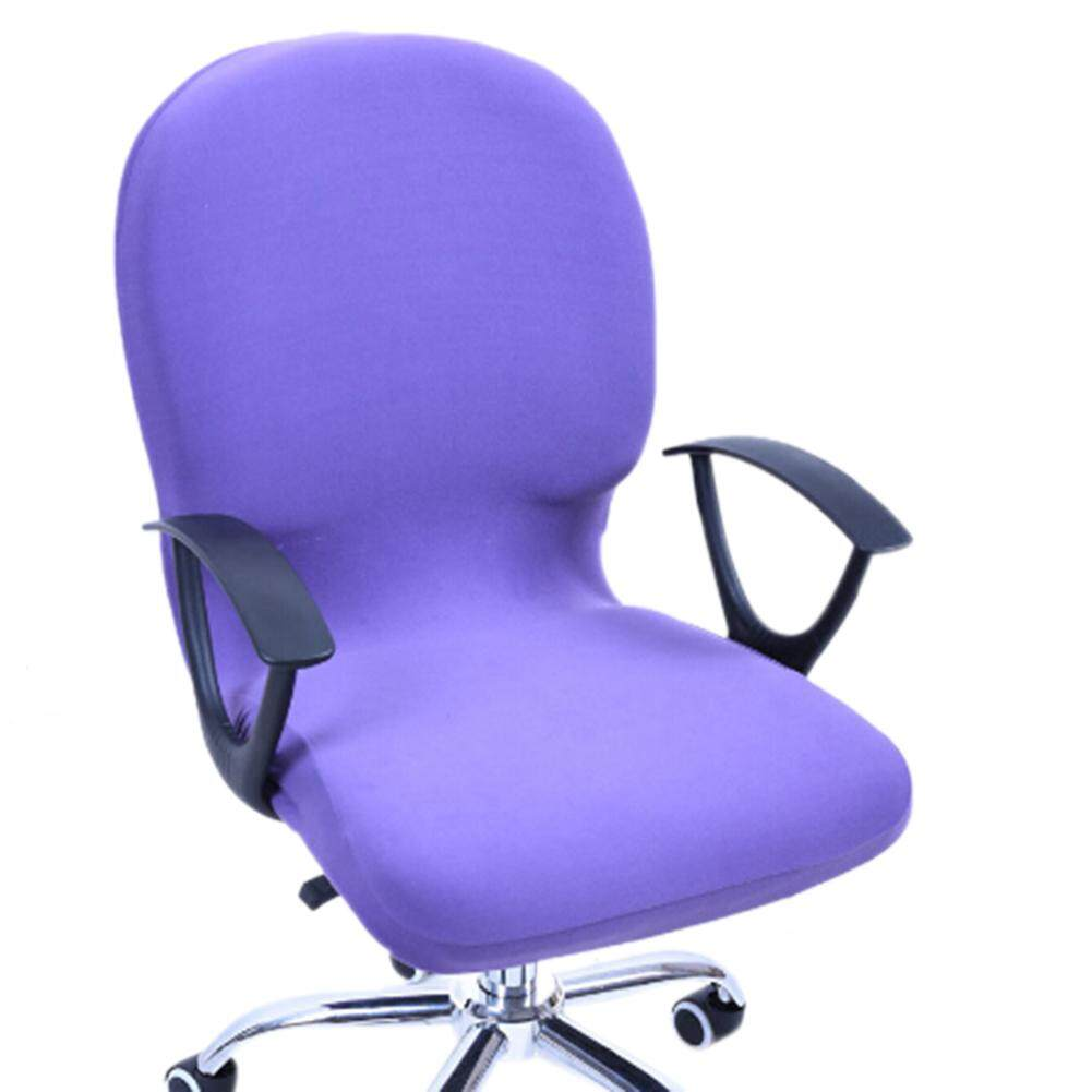 Office Computer Chair Cover Mat Spandex