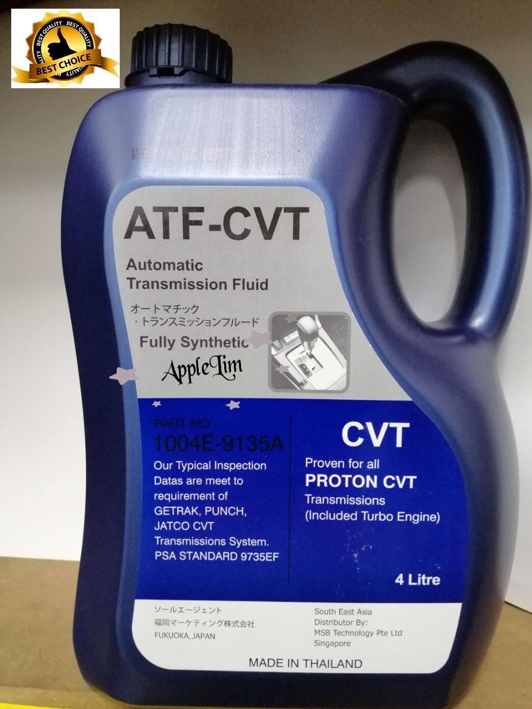 Fukuoka Auto Transmission Fluid Atf Cvt For Proton Cvt Saga Blm Flx Preve 4 Liter Lazada