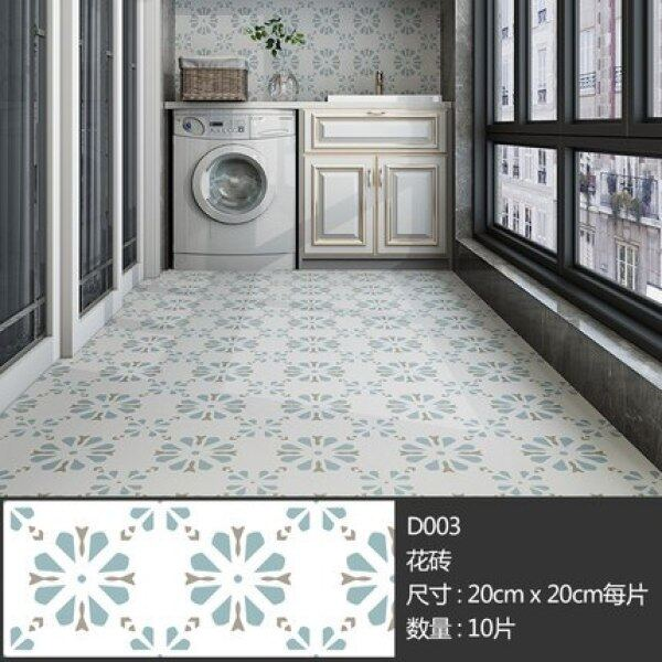 10pcs Self Adhesive Non-slip Kitchen Mosaic Stickers Frosted Waterproof Bathroom Tile Stickers Floor Paste Home Decoration