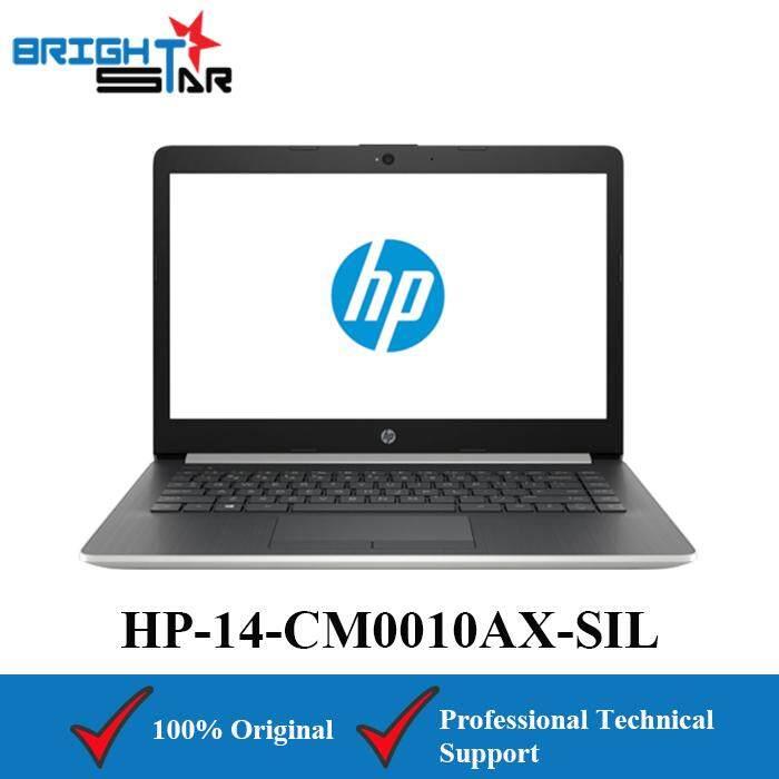 HP 14-CM0010AX Silver (AMD Ryzen 3-2200U/4GB/1TB HDD/AMD R520 2GB/14Inch) Malaysia