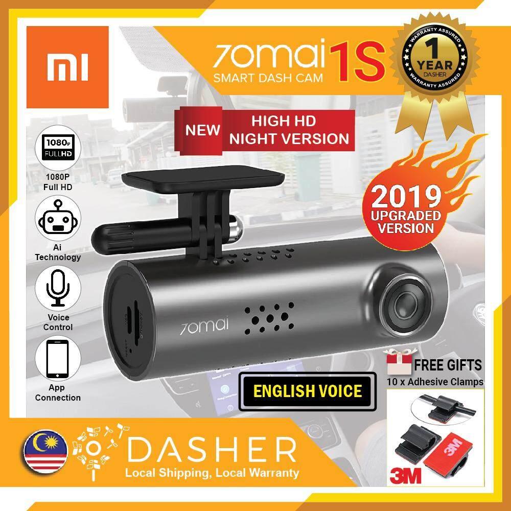 [LATEST 2019] Xiaomi 70MAI 1S 1080P Car Recorder Dashcam Dashboard 70 MAI  Car Cameras WiFi APP CONTROL SONY IMX307 - ORIGINAL GLOBAL ENGLISH SET