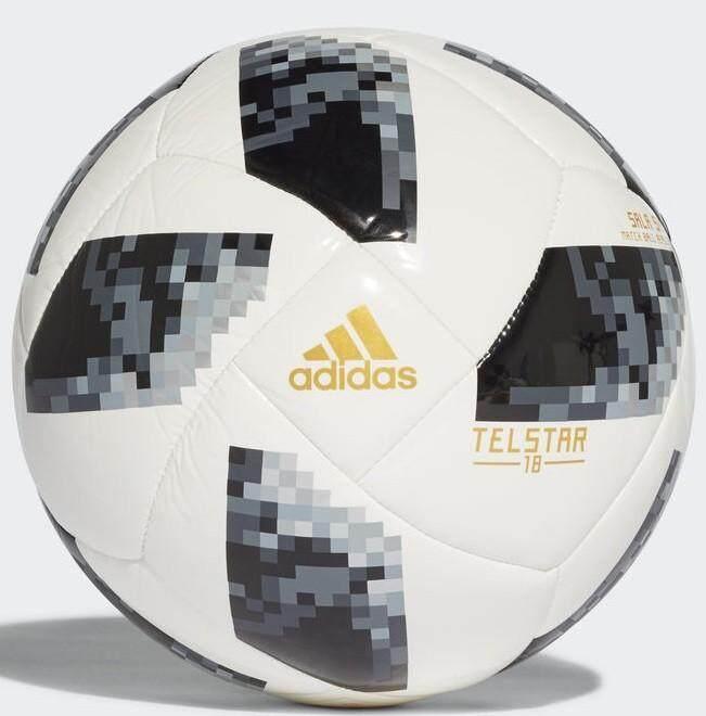0316d4efc15a6 Adidas Footballs price in Malaysia - Best Adidas Footballs