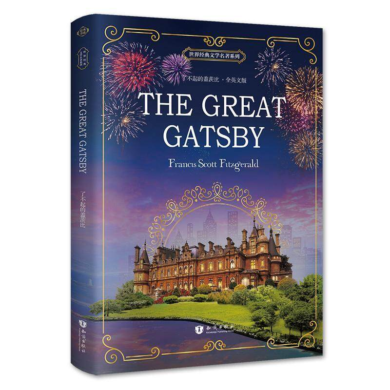 The Great Gatsby English version of The Great Gatsby English version of the original novel Literature book World famous English Reading Malaysia