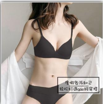 ˉTriumph Đồ Lót, Của Phụ Nữ Thu Thập Cốc Dày Trung Áo Ngực Nhỏ Đẹp Lưng Không Có Vòng Thép Áo Ngực Nâng Ngực Chống Chảy Xệ Có Thể Điều Chỉnh