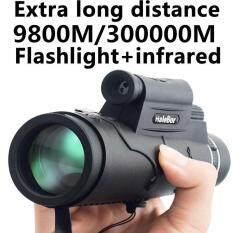 Đèn Pin La Bàn Mới + Kính Viễn Vọng Một Mắt Hồng Ngoại Khoảng Cách Nhìn Đêm Góc Cao Kính Viễn Vọng Di Động Đi Bộ Đường Dài Ngoài Trời
