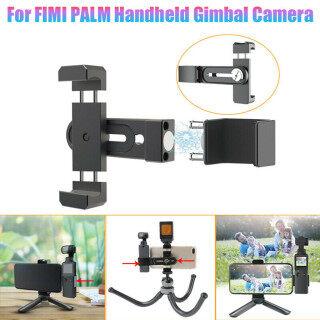 Hansonshop giá Đỡ Điện Thoại Từ Tính Với Bộ Chuyển Đổi 1 4, Cho XiaoMI FIMI PALM Gimbal Camera thumbnail