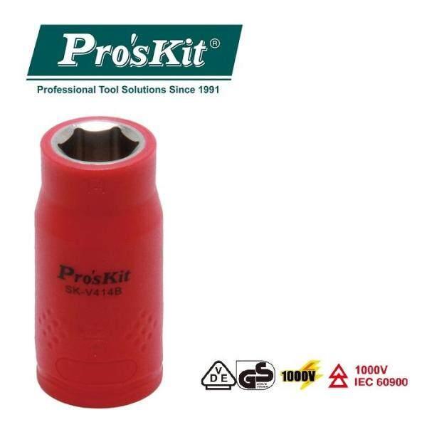 ProsKit SK-V414B VDE 1000V Insulated 1/2 Drive Socket 14mm