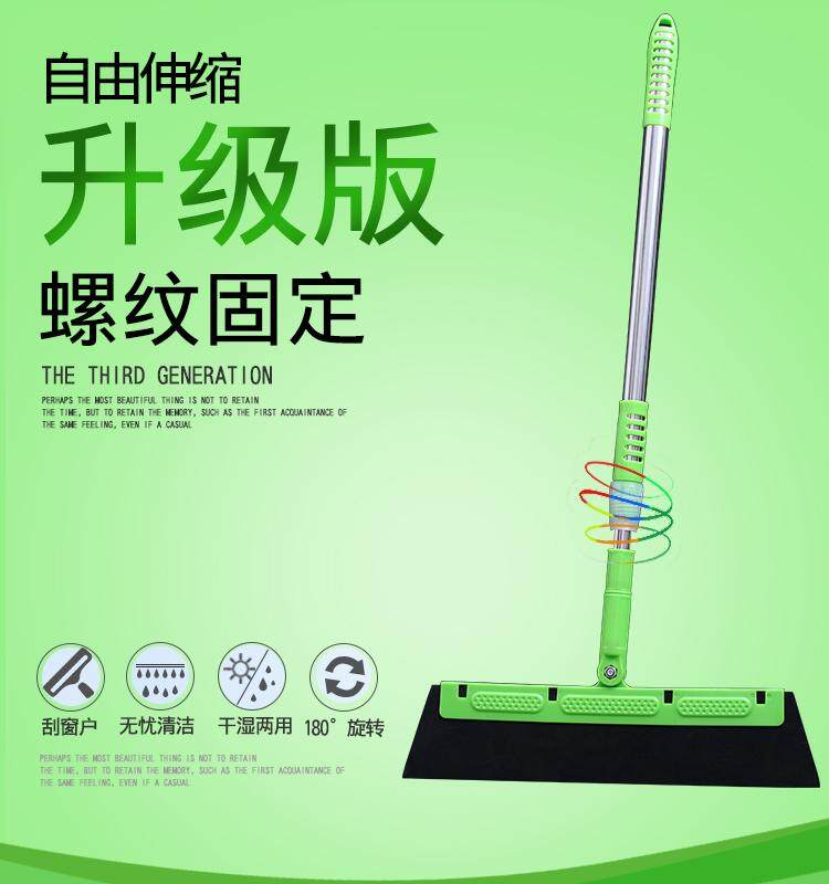 Magic Broom Sweep The Floor Sweep Hair Bathroom Wiper Blade Floor Wiper Tile Floor Scraping To Knife Magic Broom By Taobao Collection