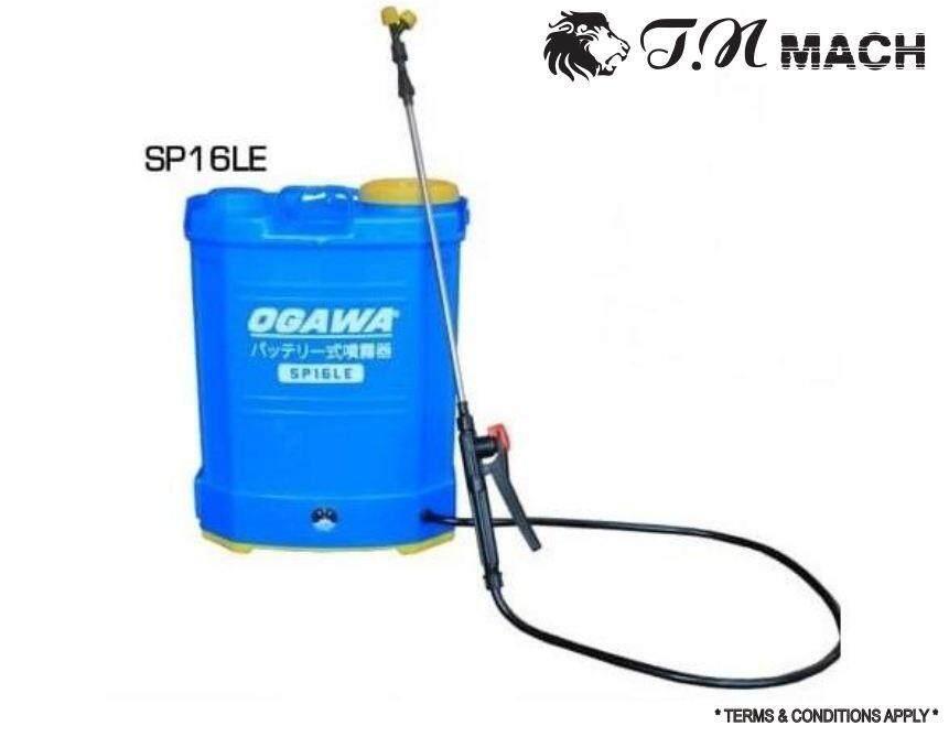 Ogawa Knapsack Battery Sprayer 16L