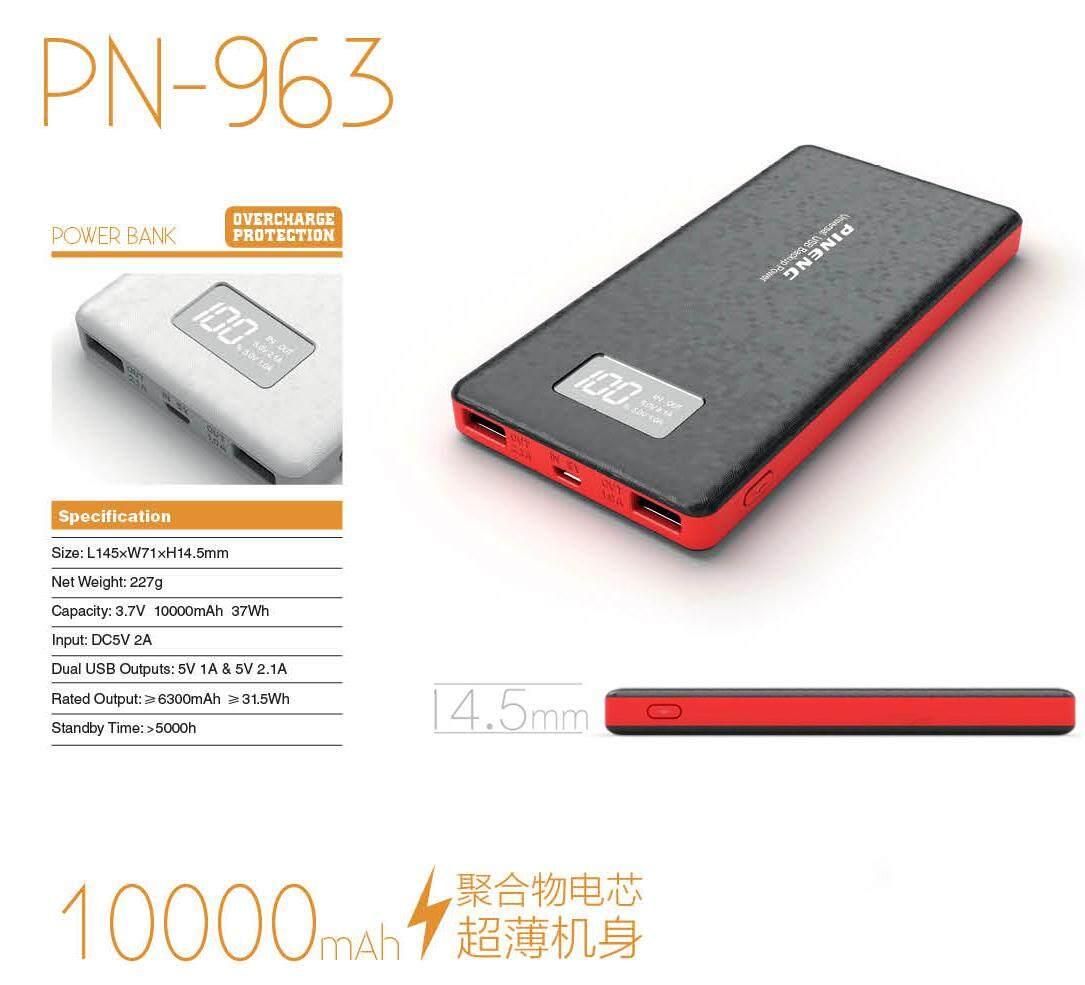 ORIGINAL PINENG POWERBANK PN-963 10000 MAH