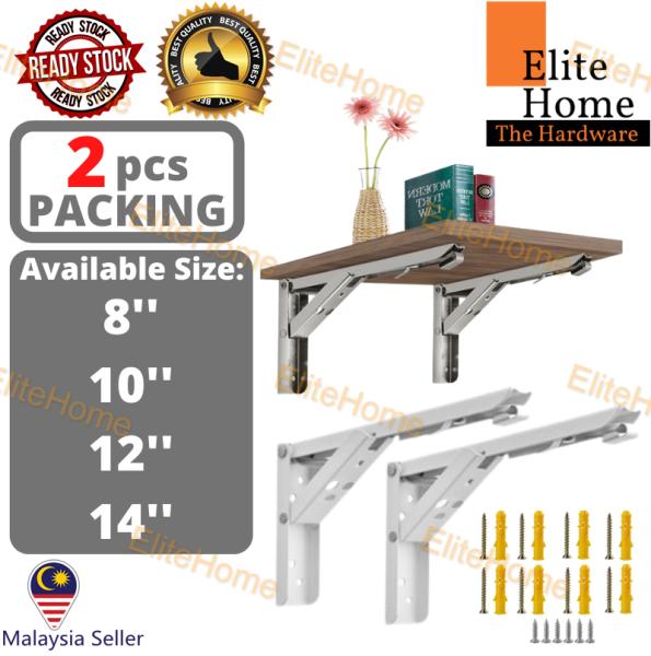 EliteHome (1Pair=2Pcs)Stainless Steel/White Iron Collapsible Folding Shelf Bracket l Space Saving