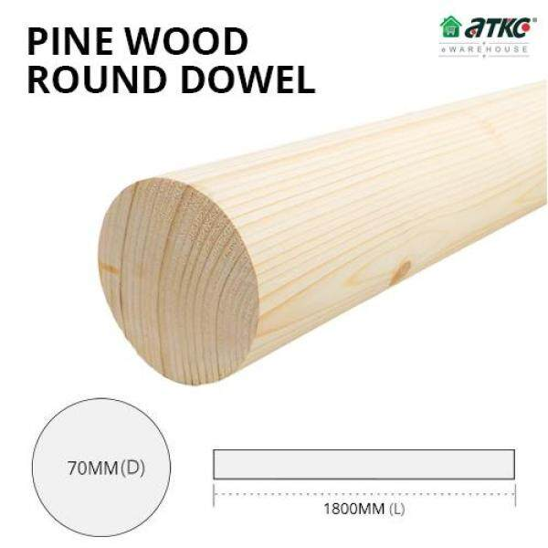 Pine Wood Timber Smooth Planed Round Dowel 70MM D x 1800MM L