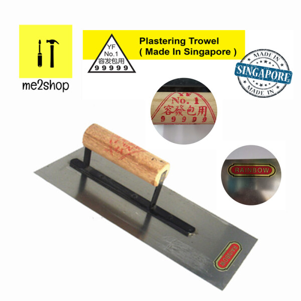 4 1/2 x 10 5/8 RAINBOW 99999 STAINLESS STEEL PLASTERING TROWEL~(MADE IN SINGAPORE)