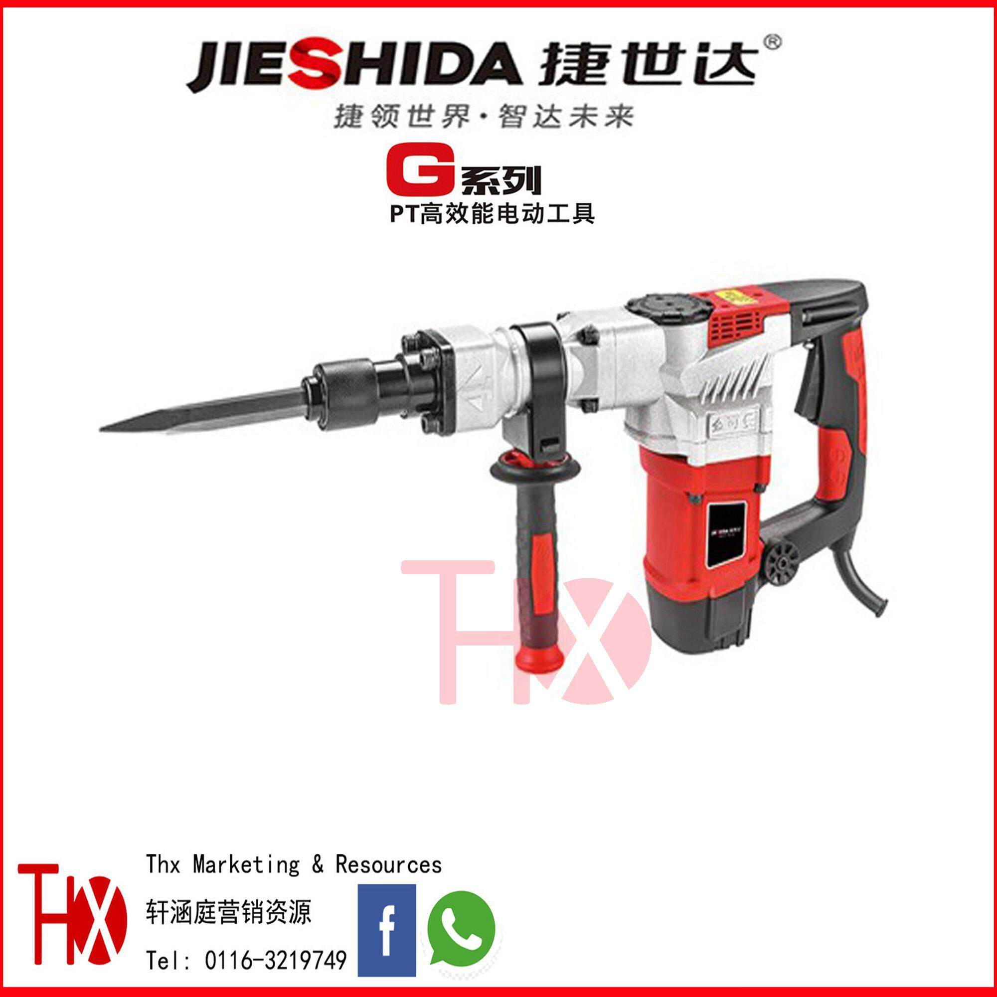 Jieshida Demolition Hammer 2300watt 22J Heavy Duty Model