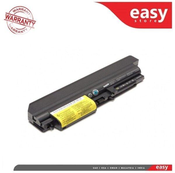 Lenovo Thinkpad R400 T400 T61 R61 R61i T61 T61p T61u R440 Battery Malaysia