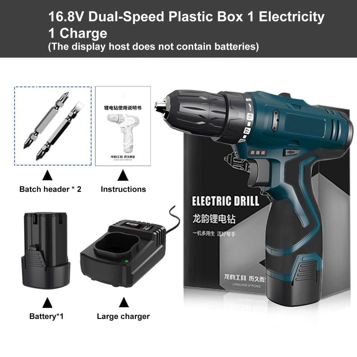Top Sale 16.8V 2-Speed Electric Drill Electric Screwdriver Drill kit with Accessories