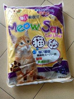 Beli Murah Meow San Cat Litter Pasir Kucing 10l Lavendar Shop Cat Clean Up Toilets