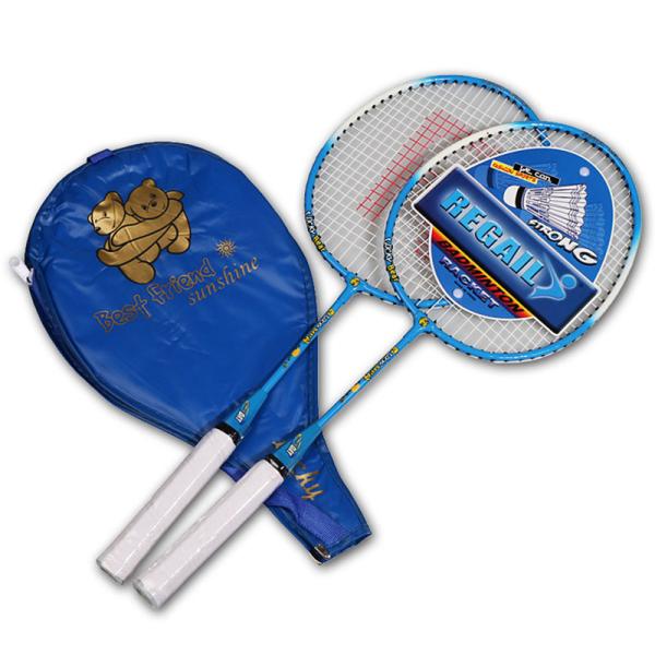 Bảng giá 2 chiếc vợt cầu lông cho bé trai và bé gái