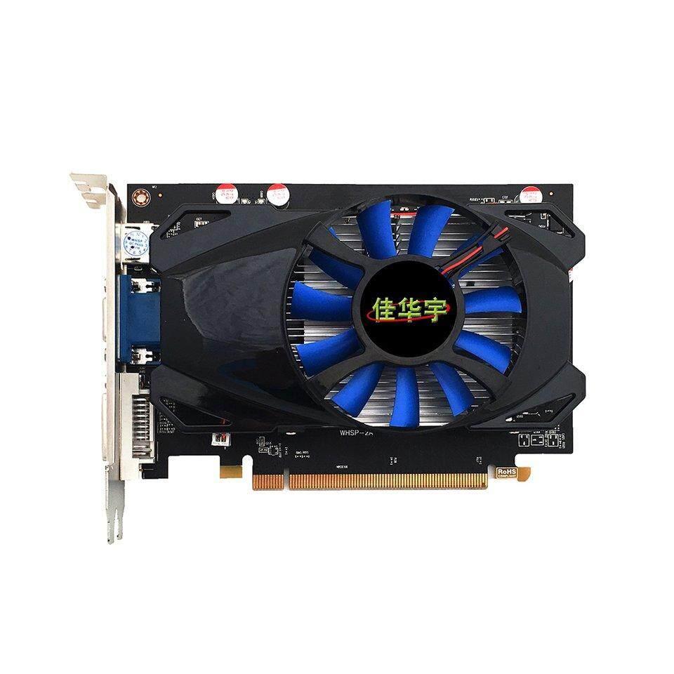 ผู้ขายที่ดีที่สุด Pro มาตรฐานคอมพิวเตอร์เดสก์ท็อป 850 Mhz การ์ดจอ R7-350 4g Ddr5 By Beau-Store512.