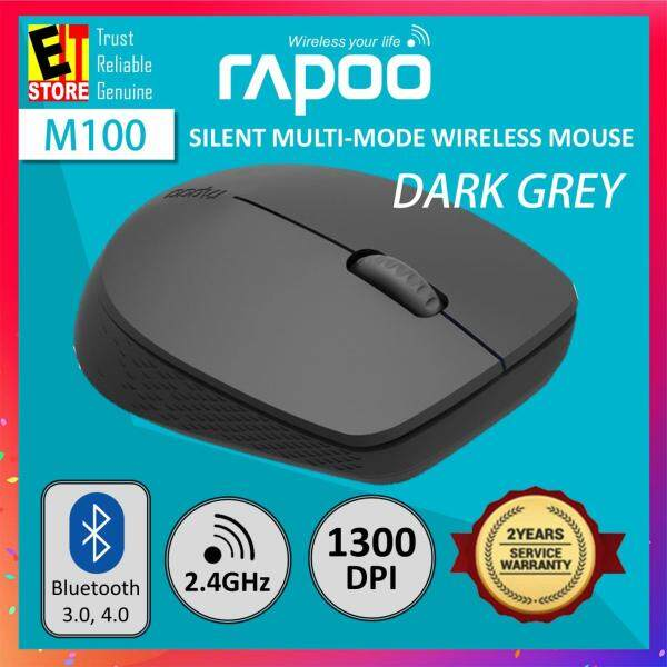RAPOO M100 Silent Multi-Mode Wireless Bluetooth 3.0/ 4.0/ wireless 2.4GHz Mouse Malaysia