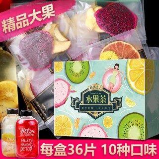 Trái Cây Trà Net, Túi Trà Trái Cây Đồ Uống Màu Đỏ, Dụng Cụ Pha Lát Trái Cây Khô Lát Chanh Đông Khô Nước Uống Tăng thumbnail