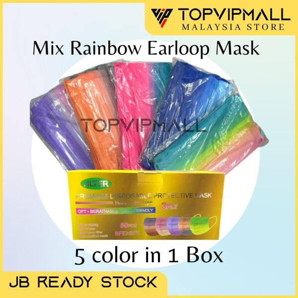 【MIX COLOUR🌈】Rainbow Earloop Adult 5 in 1 (WITH BOX) 50PCS 3 PLY With box Disposable Protective Face Mask