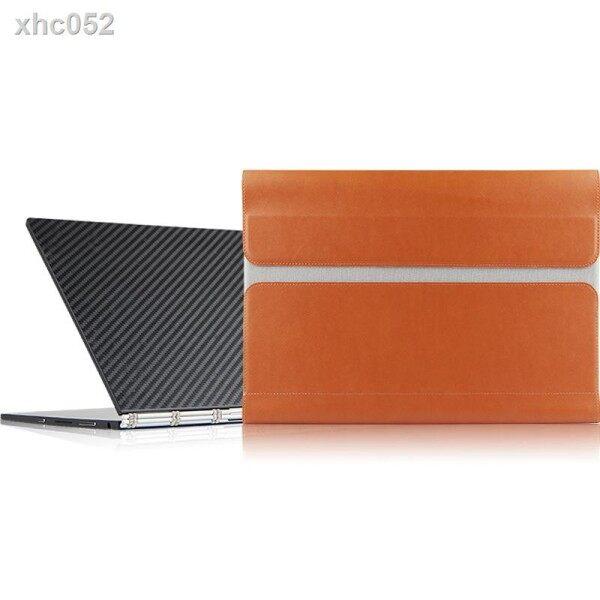 Bảng giá Lenovo Yoga Book Vỏ Ốp Bảo Vệ Cho YB 1 - X 90 F/X 91 Vỏ Máy Tính Bảng Vỏ Bọc Da Túi Lót