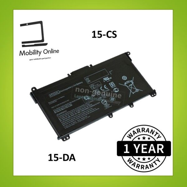 HP 15-CS 15-DA 15s-DU 17-BY 14-CE 14S-CF 14-CF 14-CM 14-CK 14S-DK 15s-FQ 17-CA 15-DB 14s-CR  Laptop Battery Malaysia