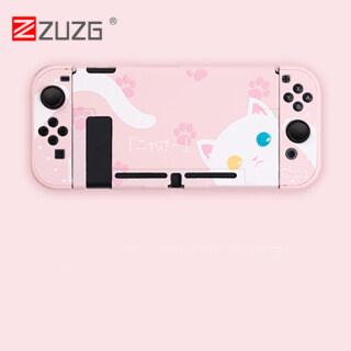 ZUZG Cho Nintendo Switch, Vỏ Bọc Bộ Điều Khiển NSJoy-Con Bộ Vỏ Ốp Bảo Vệ PC Dễ Thương Công Tắc Phụ Kiện Bảng Điều Khiển thumbnail