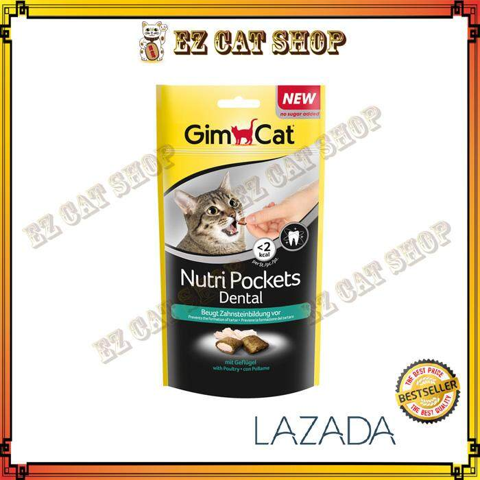 Gimcat Nutri Pockets Dental 60gm X 2pack (multivitamin Snack/treat For Your Lovely Cats Needs) By Ez Cat Shop.