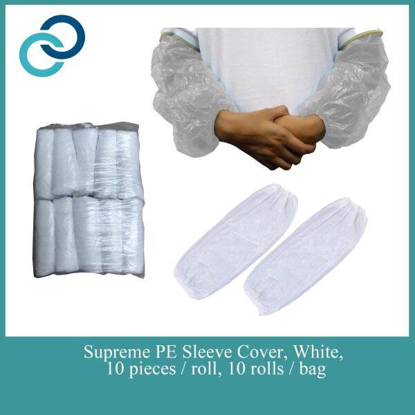 Supreme Elastic Plastic Waterproof PE Sleeve Cover Arm Sleeves 100 pcs