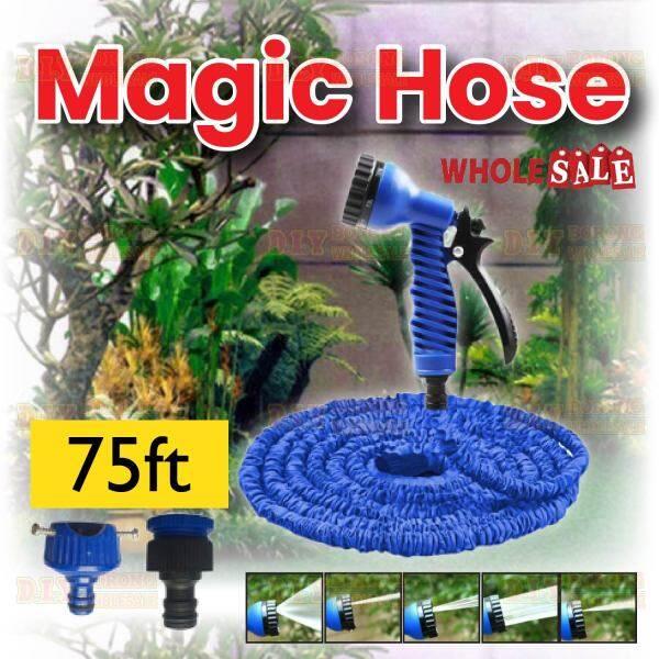 Magic Hose Spray Garden Multifunction Expandable Water Hose