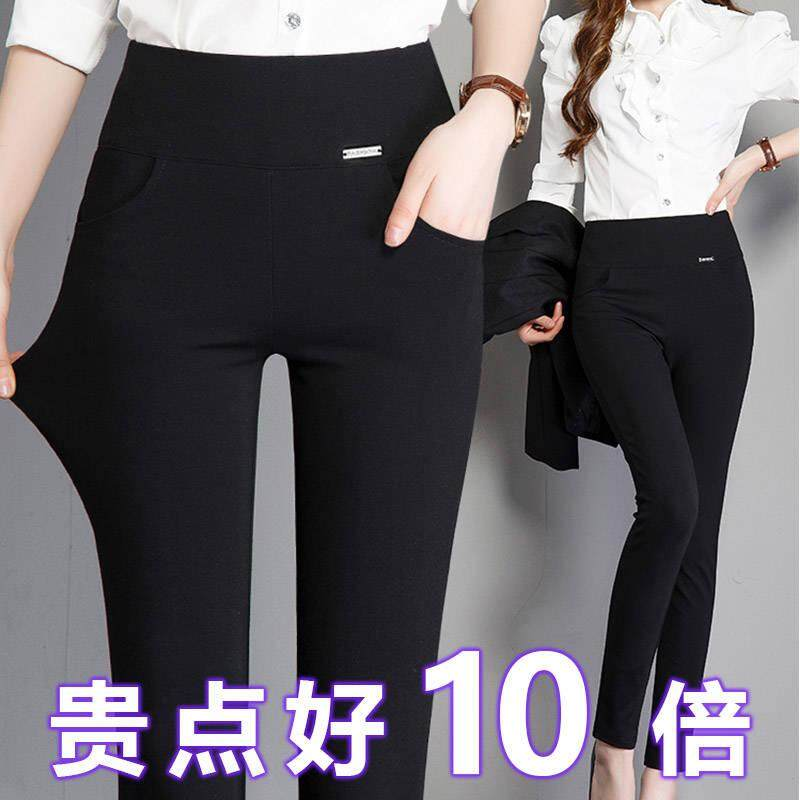 817f585d8ffed1 S~6XL Black Trousers Women's Leggings Summer Stretch Tight Pencil Black  Pants Elastic High Waist