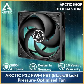 ARCTIC P12 PWM PST (Đen Trắng Trong Suốt) Quạt 120 Mm Tối Ưu Hóa Áp Suất, Với PST PWM thumbnail