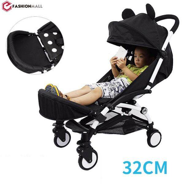 EfashionMall 32cm Baby Stroller Booster Baby Stroller Footrest Baby Stroller Foot Dragging Footmuff Bumper Armrest Feet Accessories Footmuffs Activity & Gear Generic Singapore