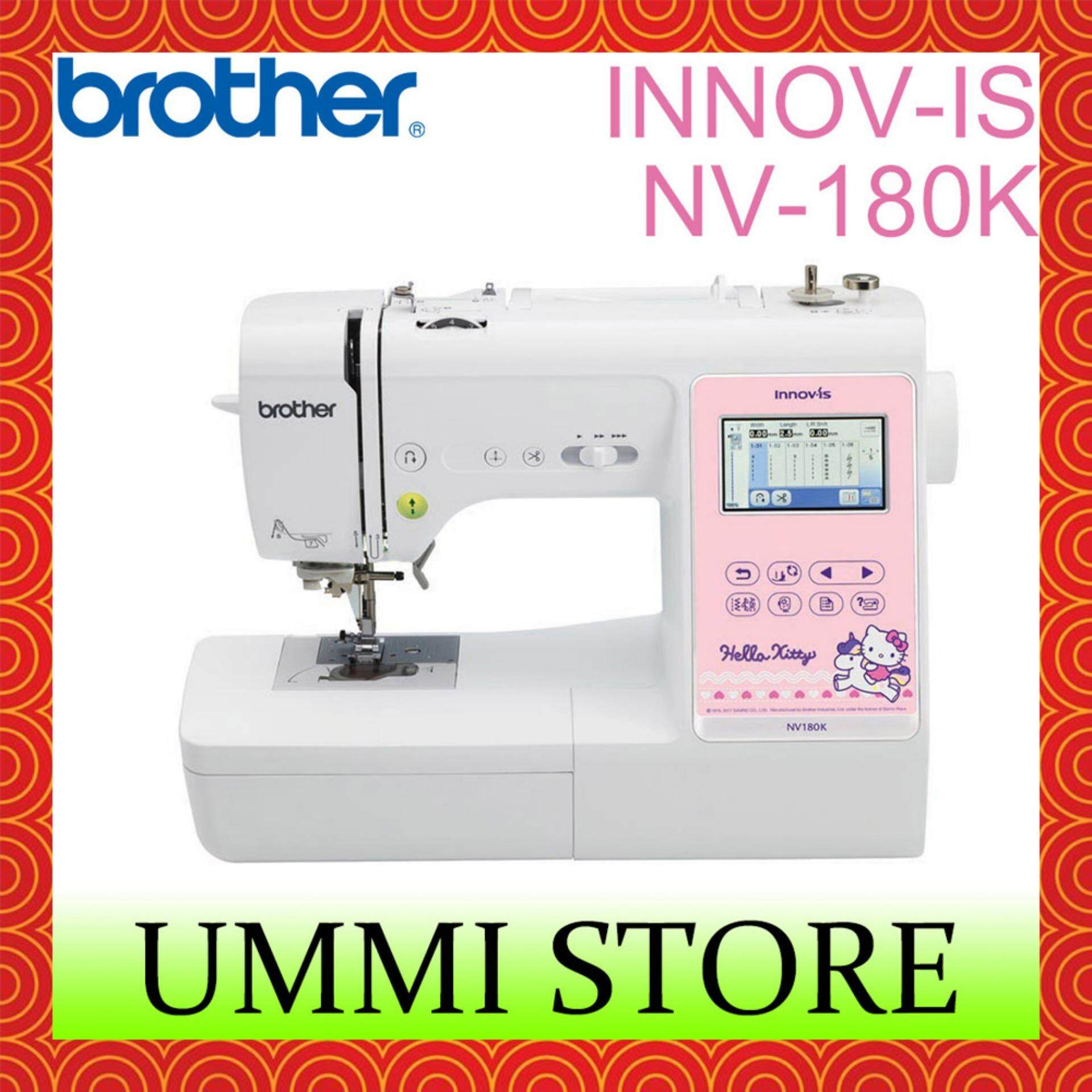 Brother INNOV-IS NV-180K Hello Kitty Sewing & Embroidery Machine