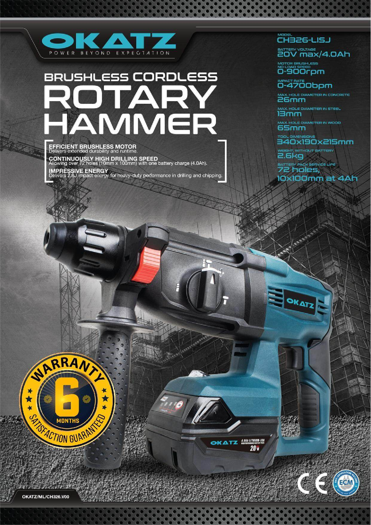 Okatz 20V 3-Mode Brushless Cordless Rotary Hammer