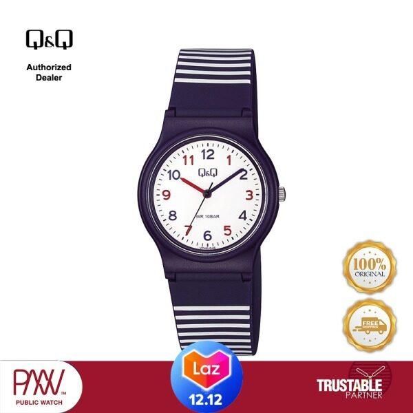Q&Q VP46 Analogue Watches (100% Original & New) Malaysia