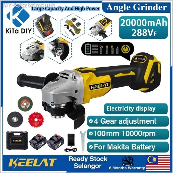 Dual-Use Cordless Brushless  Angle Grinder 12 in  Chainsaw  With Two Battery  Batteri Polisher Machine