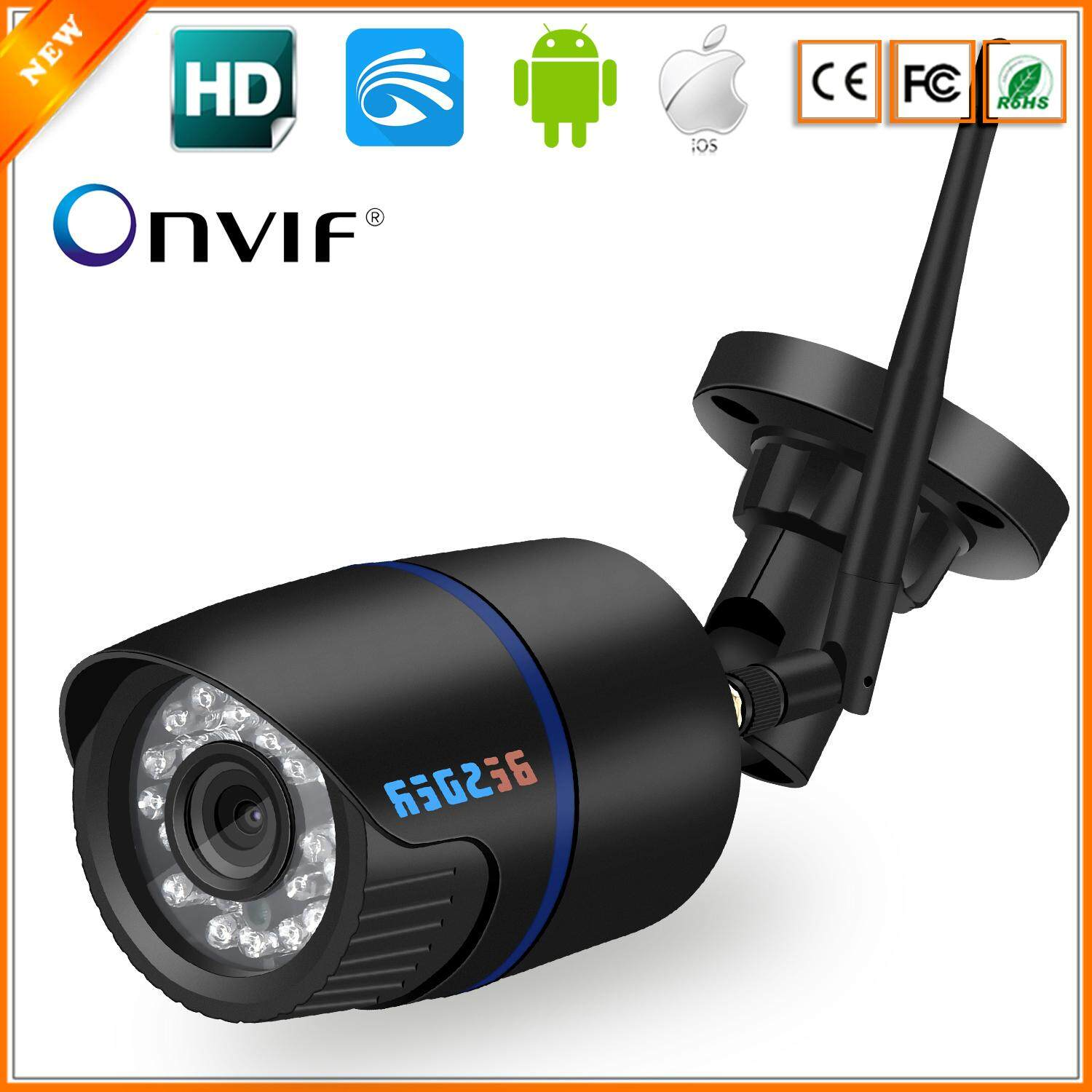 BESDER Yoosee IP Camera Wifi 1080P 960P 720P ONVIF Wireless Wired P2P CCTV Bullet Outdoor Camera With MiscroSD Card Slot Max 64G