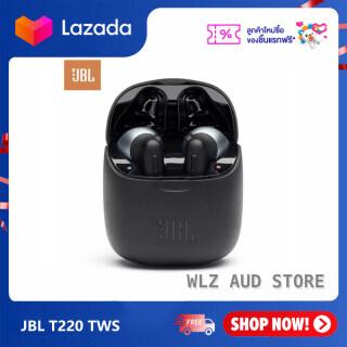 Tai Nghe Không Dây JBL Tune 220TWS Tai Nghe Nhét Tai Không Dây Bluetooth V5.0 Kèm Micro Âm Thanh Nổi Và Hộp Sạc T220 Rảnh Tay thumbnail