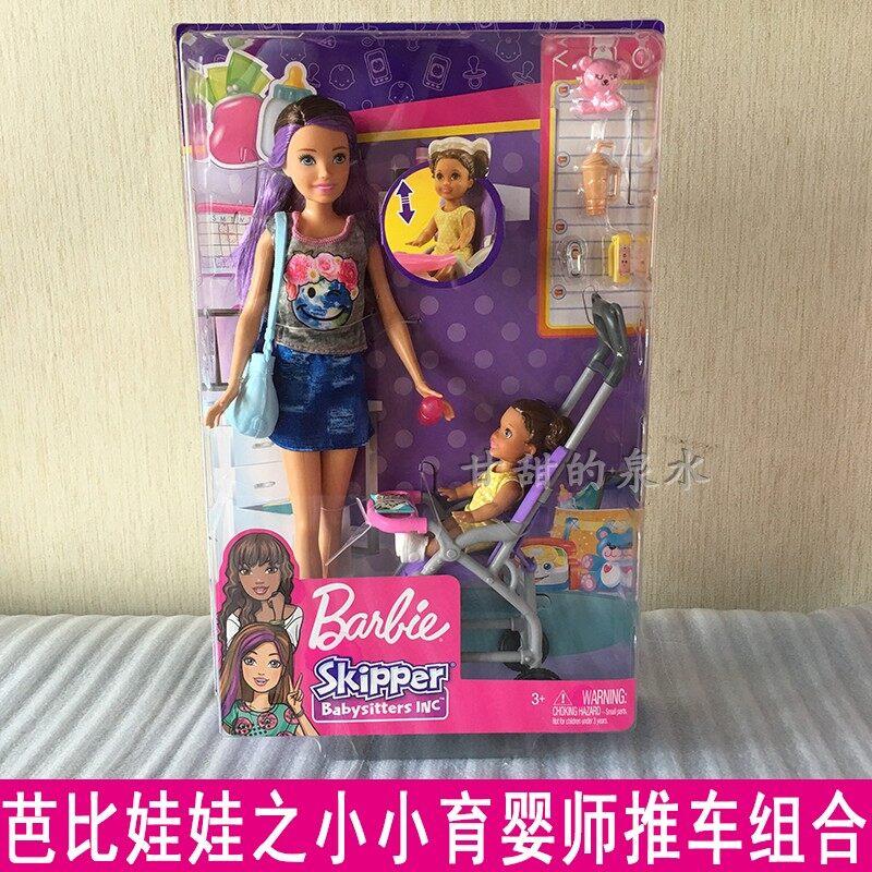 Barbie Doll Hadiah Anak Perempuan Putri Bermain House Mainan Kecil Pembibitan Keranjang Kombinasi Fjb00 Lazada Indonesia