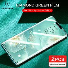 SmartDevil Huawei Mate30pro Miếng Dán Kính Cường Lực Bảo Vệ Mắt Màu Xanh Lá Cây Đèn Chống Xanh Mate30/Mate20pro/P40 100% Miếng Dán Chống Ánh Sáng Xanh P40Pro P30 Pro Nova7 Honor 30