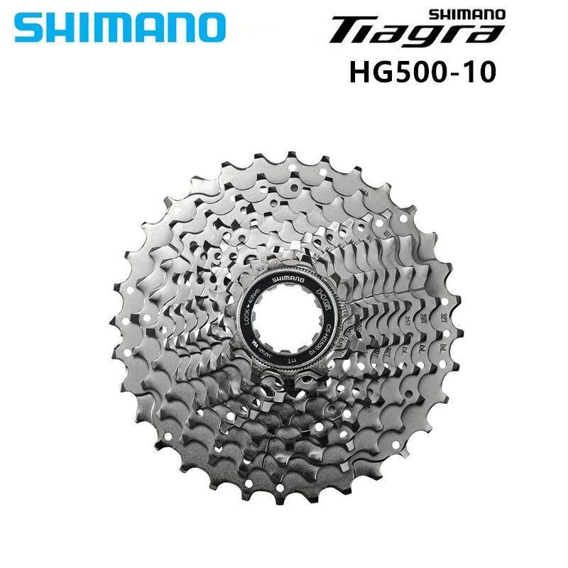 Mua Shimano Timong 4700 HG 500 10 Tốc Độ Đường Băng HG500-10 Đường 11-25 T/12-28 T/11-32 T